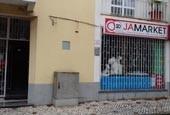 JAMARKET® - AVELAR